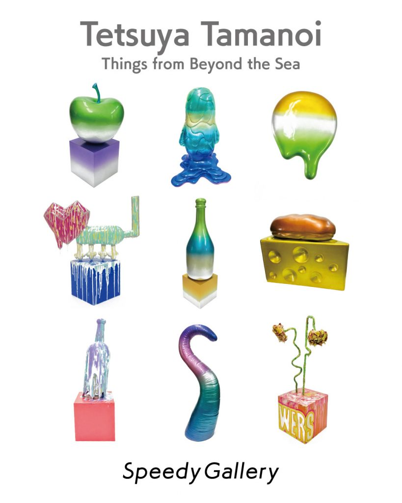 Things from Beyond the Sea